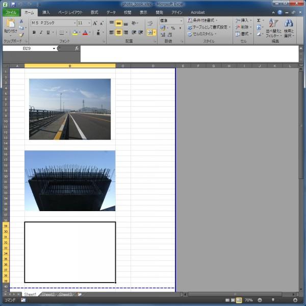gazou_excel_free_image_drag-n-drop_paste_tool_002