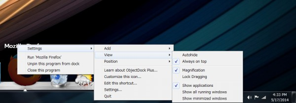 how_to_use_objectdock_002
