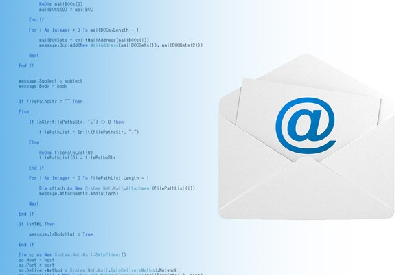 sending_email_using_vba_by_dotnet_library_top
