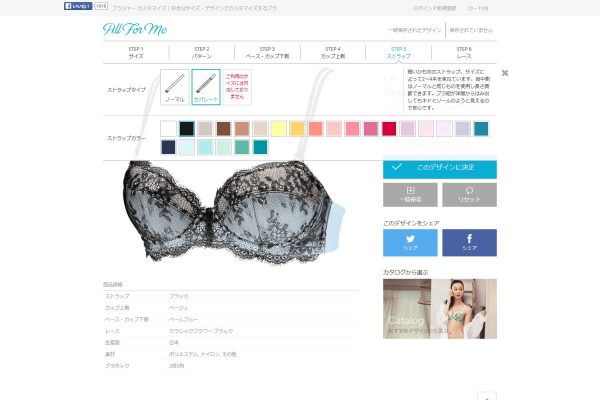 ec_can_be_ordered_clothes_on_the_internet_006