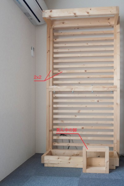 how_to_diy_2x4_bed_frames_001