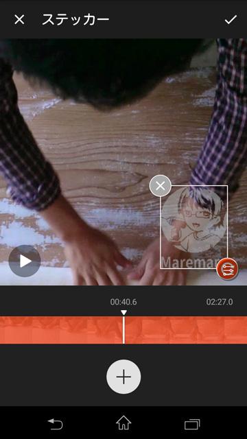 VideoShow-透かしの埋め込み