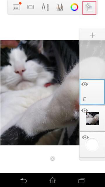 Autodesk Sketch-レイヤーの追加