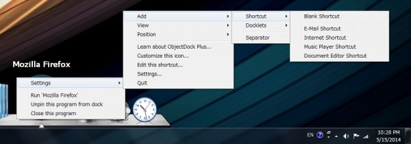 how_to_use_objectdock_001